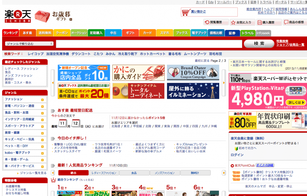 Why Japanese Web Design Is So Different